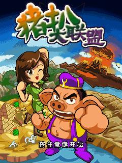 Download game ps2 untuk hp java download game free for